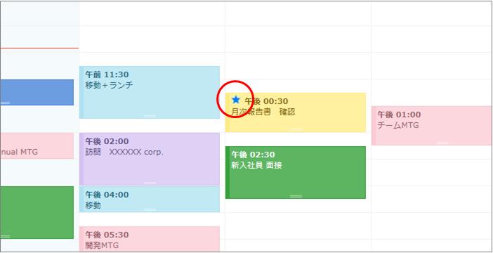 riyo_calendar_06-2