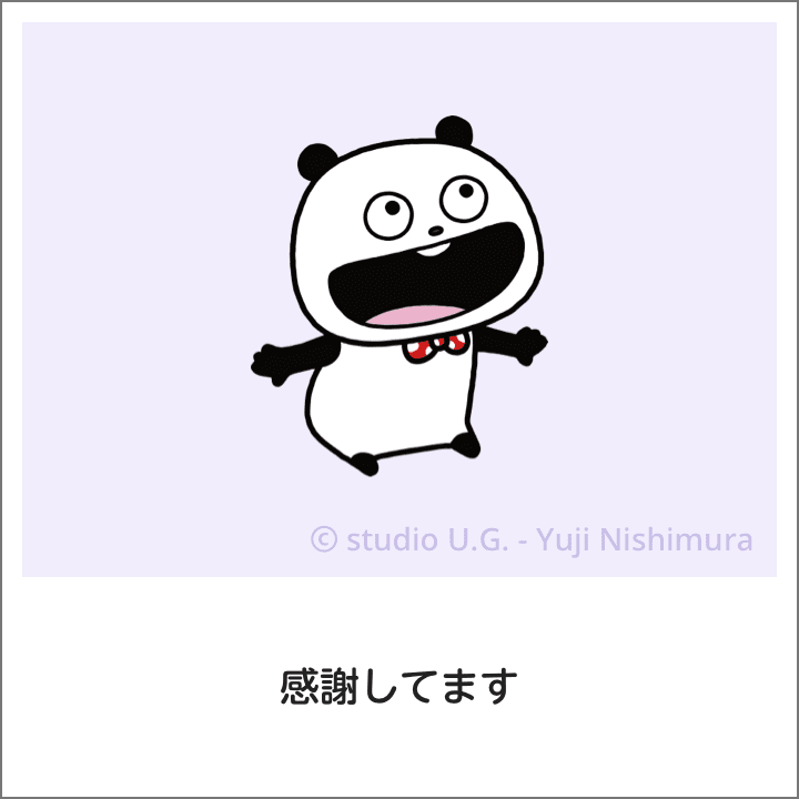 stamp2022-idea-2-stmap-2022-nishimura-panda@2x