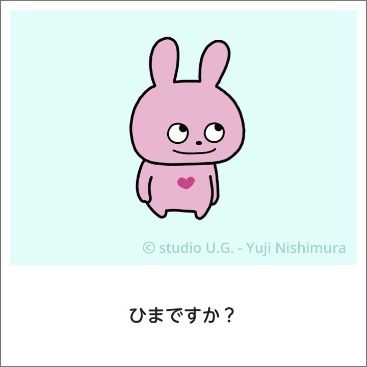 stamp2022-idea-3-stmap-2022-nishimura-loverabbit@2x