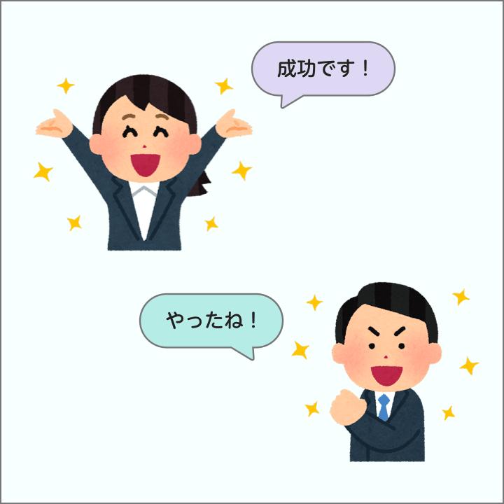 stamp2022-idea-5-stmap-2022-mifune-gutspose@2x