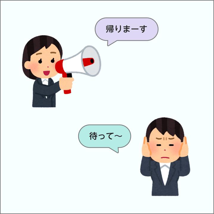 stamp2022-idea-7-stmap-2022-mifune-megaphone@2x